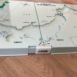 くもんの日本地図パズル レビュー