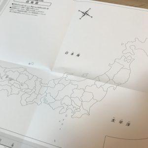 くもんの日本地図パズル セット内容
