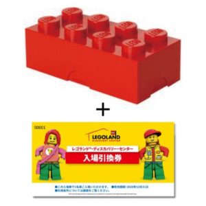レゴ オンラインストア