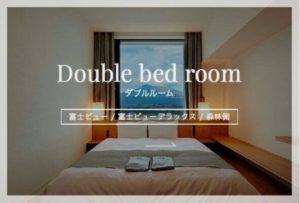 ホテルクラッド ブログ